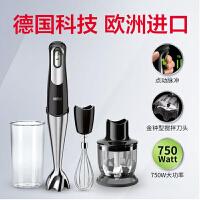 Braun/博朗 MQ725 多功能料理棒 进口手持家用料理机搅拌机