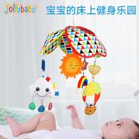 jollybaby车床挂铃玩具音乐婴幼儿新生布艺益智挂件安抚男女孩0-1-2-3岁