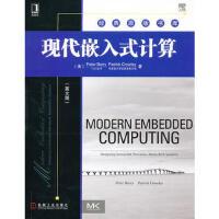 【二手旧书8成新】现代嵌入式计算(英文版(以Intel Atom处理器为例来开发当今流行的嵌入式计算系统 (英)巴里