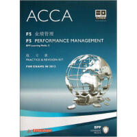 【二手旧书8成新】F5 业绩管理 练习册 ACCA BPP Learning Media 9787560976471