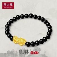 周大福 貔貅 定价足金黄金玉髓弹力绳手链/手串 R21072甄选