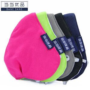 当当优品 活性炭滤片防尘防雾霾保暖棉布口罩 男女通用  多色可选