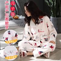 秋冬季加绒加厚珊瑚绒怀孕期哺乳喂奶套装月子服孕妇睡衣