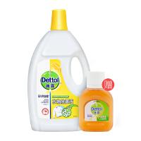 [当当自营] 滴露(Dettol)衣物除菌液 清新柠檬 2.5L与洗衣液,柔顺剂配合使用,送便携装消毒液45ml