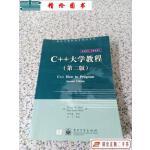 【二手9成新】C++大学教程 (第二版无光盘) /Harvey M.Deitel;