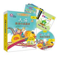 大�英�Z分���x三�2 Big Cat(�m合小�W三、四年� 9�宰x物+家庭��x指��+MP3光�P)�c�x版