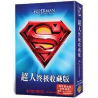 正版高清1080P蓝光电影 超人五部曲终极收藏版BD50合集光盘碟片
