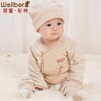 威尔贝鲁 新生儿婴儿衣服 纯棉宝宝连体衣 长袖哈衣春秋款爬服