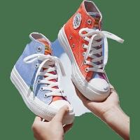紫外线变色帆布鞋女鞋子光感秋季2019潮鞋韩版秋鞋高帮鞋 白色