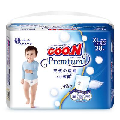 [当当自营]大王 天使系列加大号XL28片 婴幼儿短裤式纸尿裤(适合12-20kg) 新品天使系列拉拉裤上线