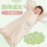 威尔贝鲁 婴儿睡袋纯棉新生儿童防踢被彩棉春秋季宝宝睡袋冬加厚