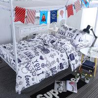 夏秋简约大学生宿舍三件套单人床上用品寝室套件1M上下铺床单被套