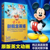 正版迪斯尼迪士尼神奇英语动画片少儿童启蒙教材动漫光盘DVD碟片