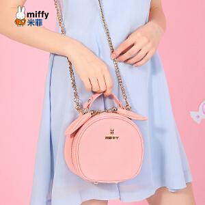 Miffy/米菲2017夏季新款女包 韩版时尚小圆包单肩包百搭斜挎包女