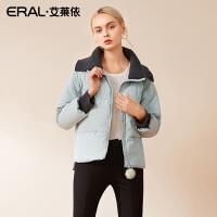 ERAL/艾莱依2018冬季新款针织领短款女士羽绒服617102062