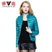 雅鹿秋冬女士女款羽绒服 时尚修身 短款羽绒服冬装外套 YN20100