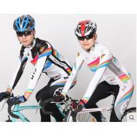 新款男女长袖骑行服套装自行车服骑行长裤装备男女  可礼品卡支付