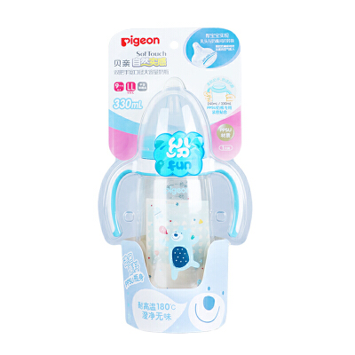 贝亲双把手自然实感宽口径PPSU塑料彩绘奶瓶330mL-LL号奶嘴-9个月 全场特惠