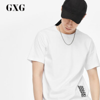 【GXG过年不打烊】GXG男装 夏季男士时尚都市潮流白色圆领短袖T恤男