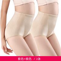 收腹提臀内裤女纯棉中腰塑身美体紧身塑形产后收腹内裤