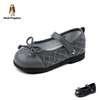 【到手价:159元】暇步士Hush Puppies童鞋2019秋季新款女童单鞋平底皮鞋软底公主鞋(2-6岁可选)DP9