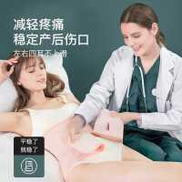 产后收腹带纱布透气夏季束腹修复孕妇顺产剖腹塑身专用束缚薄