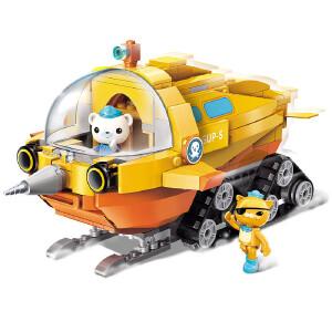 启蒙海底小纵队积木 儿童拼装玩具5男孩拼插益智模型女孩7-8-10岁3703