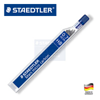 德国 STAEDTLER 施德楼 250 铅芯|自动铅笔芯 0.7mm 2B|B|HB|H|2H