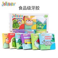 【2件5折】jollybaby祖利宝宝 可咬牙胶磨牙小布书撕不烂早教婴儿玩具宝宝益智早教书