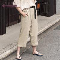 生活在左2019秋季女装新品休闲宽松阔腿裤直筒时尚显瘦长裤配腰带