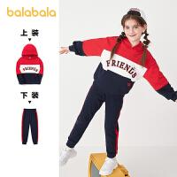 【2件6折价:155.9】巴拉巴拉童装女童运动套装秋季2021新款童装儿童中大女童洋气休闲
