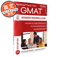 GMAT Integrated Reasoning and Essay (Manhattan Prep GMAT St