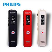 飞利浦VTR5100 专业录音笔微型MP3高清降噪远距迷你商务学习开会