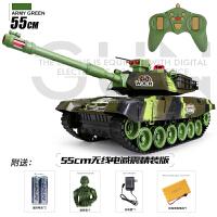 【跨店2件5折】活石 儿童玩具仿真军事坦克模型 亲子多款同时对战遥控坦克汽车玩具节日礼物