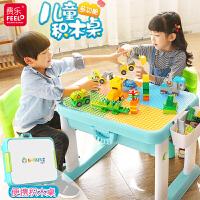 【下单立减30】儿童积木桌兼容乐高积木拼装玩具益智男孩女孩子1-3岁6周岁积木玩具学习桌(不包含积木)