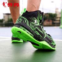 乔丹篮球鞋男鞋2017秋季新款减震耐磨防滑气垫高帮战靴运动鞋男鞋XM4560130
