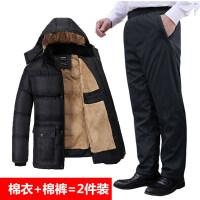 中老年棉衣棉裤男士套装爸爸装冬季外套老人棉袄加绒加厚外穿 5288棉衣+棉裤