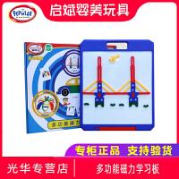 光华玩具 多功能磁力学习板 磁性画板 磁性拼图天才画家套装