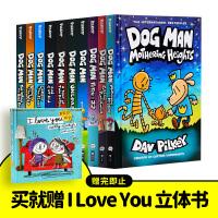 英文原版Dog Man7册精装 神探狗狗的冒险1-7内裤超人 Captain Underpants同作者Dav Pil