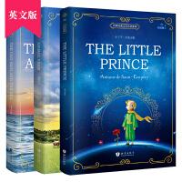 假如给我三天光明+小王子+老人与海 全英文版 世界经典文学名著系列(3册套装)