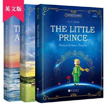 假如给我三天光明+小王子+老人与海 全英文版 世界经典文学名著系列(3册套装) 全英文版读物 书虫系列英语阅读 床头灯英语书籍—昂秀书虫