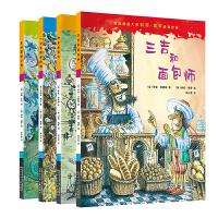 国际插画大师科奇・保罗典藏作品(全4册)