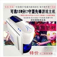 【国庆特价】I3 I5 I7 8G内存守望先锋游戏台式机DIY组装电脑主机