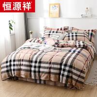 恒源祥磨毛四件套全棉纯棉加厚被套网红款冬季床单三件套床上用品