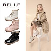 【超品价:145.3元】百丽童鞋女童马丁靴2020秋冬新品中大童加绒保暖靴子爱心儿童皮靴