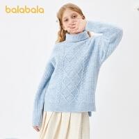 【2件5折价:135】巴拉巴拉儿童毛衣女童针织衫2021新款秋冬大童洋气韩版高领打底衫