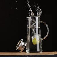 北斗正明冷水壶玻璃耐热高温防爆凉水壶家用韩国凉杯子大容量套装扎壶大号