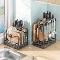 不锈钢刀架刀座厨房用品置物架筷笼刀架一体砧板锅盖架刀具收纳架