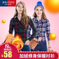 BRIOSO女士衬衫长袖 秋冬季全棉磨毛/针织加绒保暖高弹修身 2款入韩版修身格子衬衫女学生长袖大码衬衣