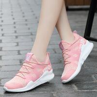 Galendar女子跑步鞋2017新款轻便缓震透气明星同款内增高运动休闲跑鞋 MG97026